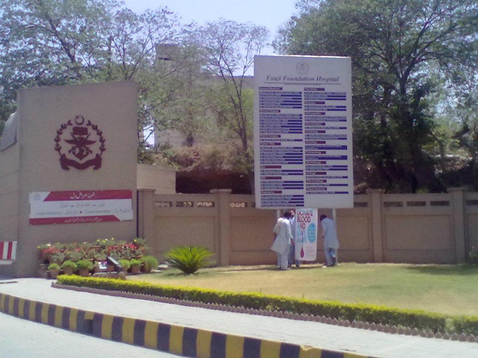 fauji foundation hospital